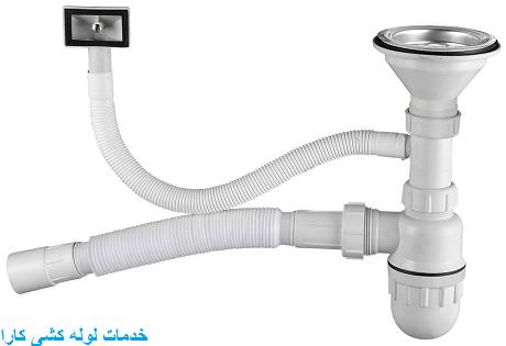 تعمیرات سینک ظرفشویی